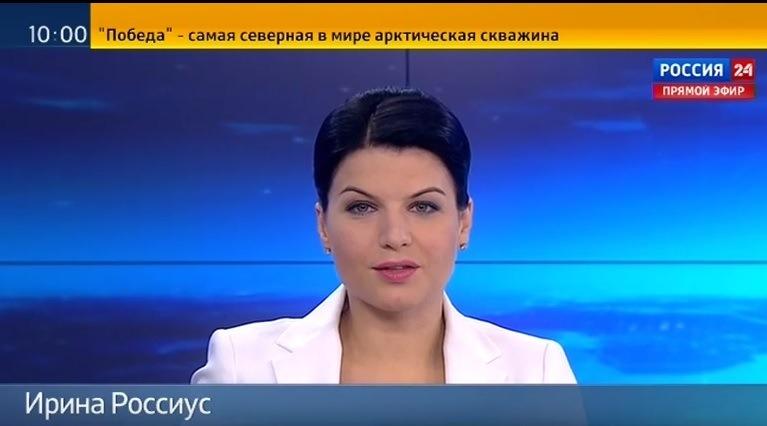 Ирина Россиус прямой эфир «Вести»